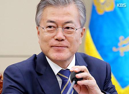 文在寅总统主持南北韩首脑会谈咨询团恳谈会