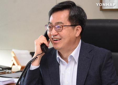Kim Dong-yeon : Séoul ne doit pas figurer sur la liste américaine des pays manipulateurs de devises