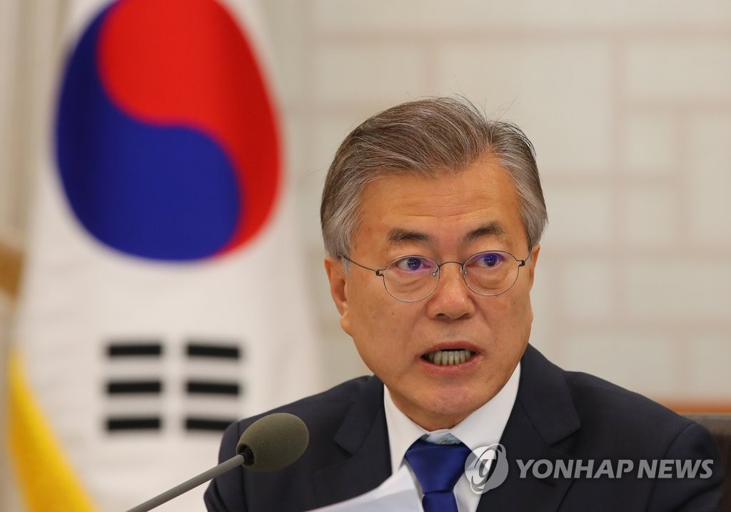 Moon: Will Dismiss FSS Chief if Past Actions Found Illegal or Immoral
