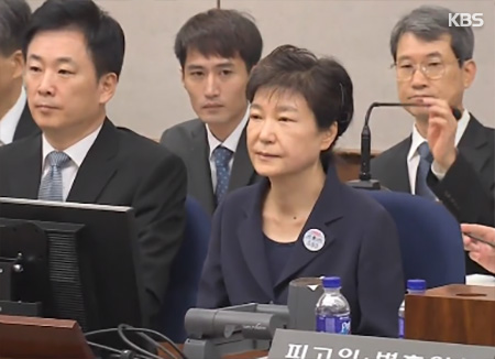 Ex-President Park Decides Not to Appeal 24-Year Prison Term