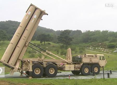 韩国政府:萨德运营费应在驻韩美军韩方分担额范围内使用