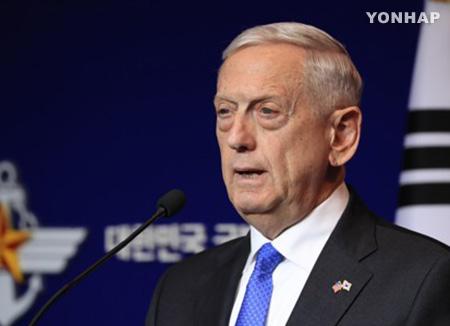 马蒂斯对韩半岛无核化前景表示谨慎乐观的态度