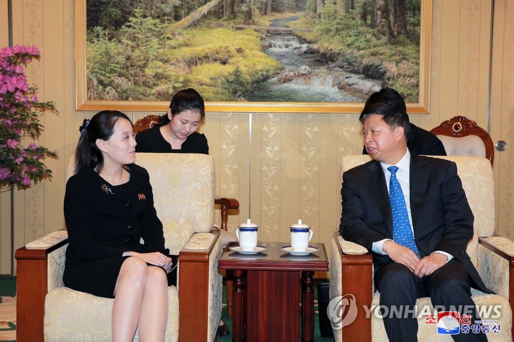 Em gái của Chủ tịch Bắc Triều Tiên hoan nghênh đoàn nghệ thuật Trung Quốc
