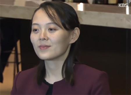 Schwester von Nordkoreas Machthaber besucht chinesische Künstler in Pjöngjang