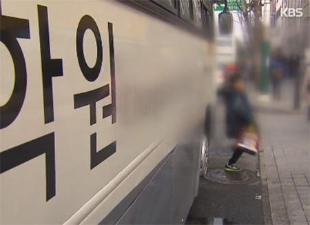韩国儿童每人月平均课外辅导费为28万韩元