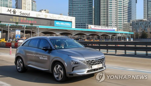 Int'l Cyber Security Forum in Seoul to Address Self-driving Vehicles