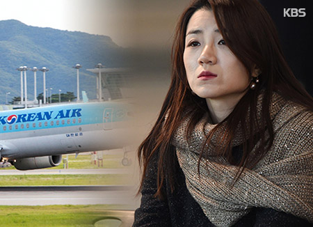 Korean Air Suspends Owner's Daughter over Power Abuse Scandal