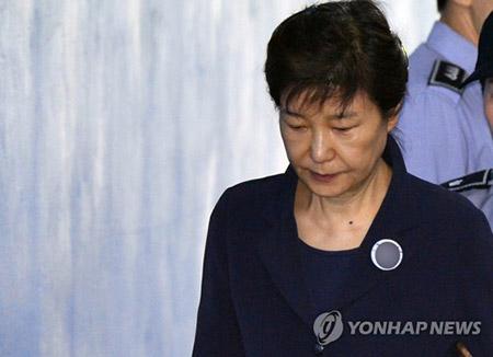 박근혜 전 대통령, 법원에 항소포기서 제출