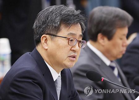 """""""Hàn Quốc sẽ giữ vững chủ quyền về tỷ giá hối đoái"""""""