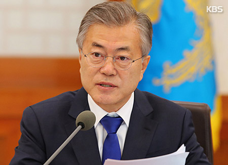 Moon Stresses Human Rights, Welfare of the Disabled
