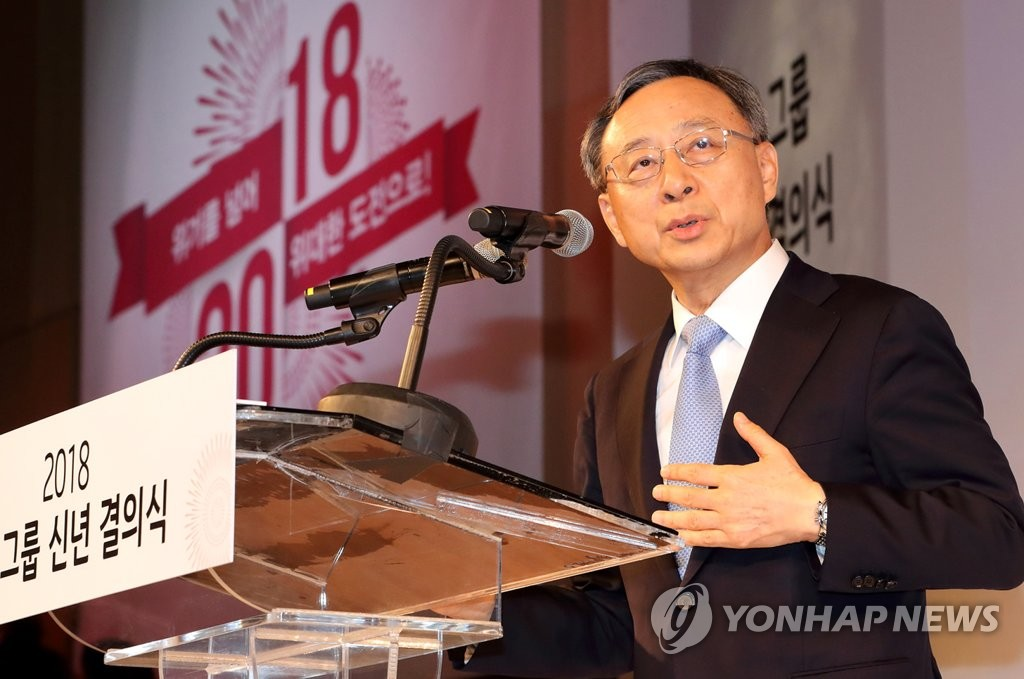 Police to Question KT Chief in Probe on Illegal Political Funds