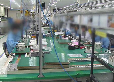 L'indice BSI du secteur manufacturier à son plus haut depuis trois ans