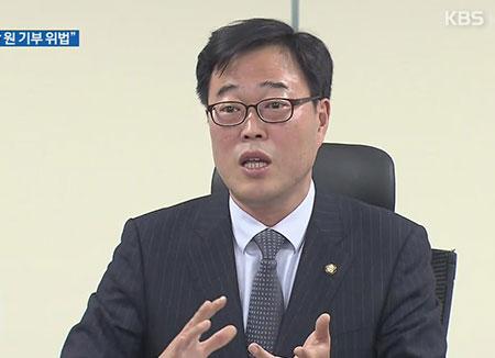 Präsident Moon akzeptiert Rücktrittsgesuch von Finanzaufsichtschef