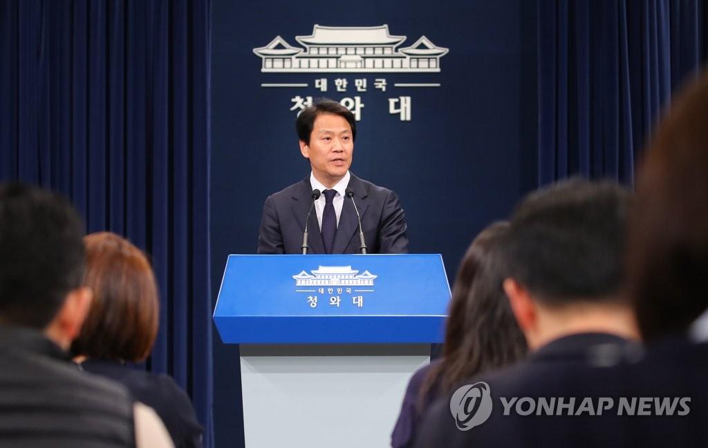 Inter-Korean Hotline to Connect Moon Jae-in & Kim Jong-un