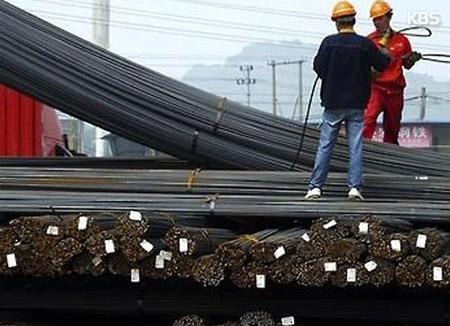 Le patron de la Kita transmet à l'USTR l'inquiétude des sidérurgistes sud-coréens