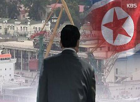 Une trentaine de fuyards nord-coréens arrêtés, puis libérés en Chine, selon RFA