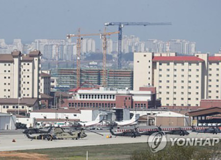 Relocation of USFK Command to Pyeongtaek to Begin in June