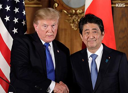 Главной темой американо-японского саммита станет ситуация на Корейском полуострове