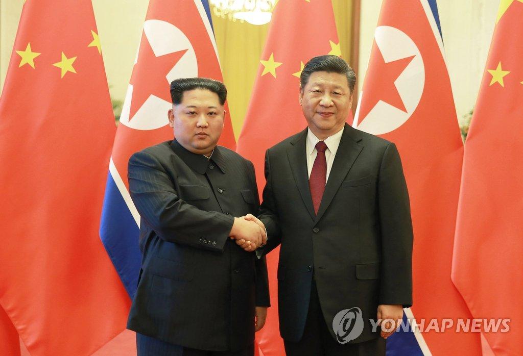 Asahi: Kim Jong-un Requested China's Economic Cooperation