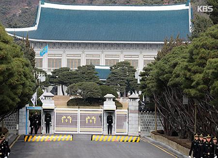 Séoul en consultation avec Pyongyang sur l'instauration d'un système de paix