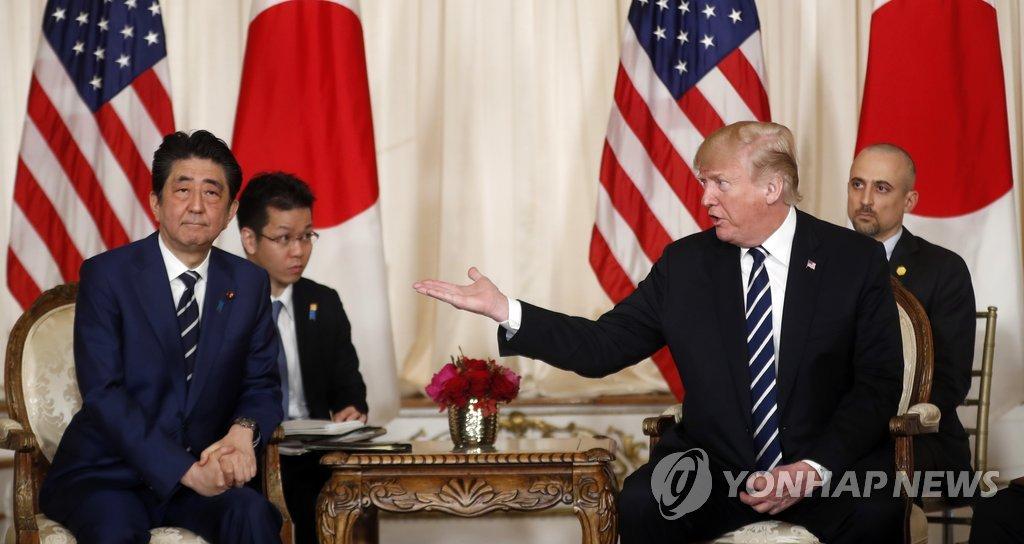 特朗普对南北韩讨论终战问题表示祝福