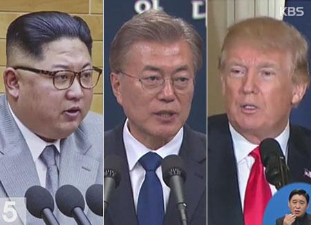 """美国和中国表示支持""""南北韩宣布结束战争状态的宣言"""""""