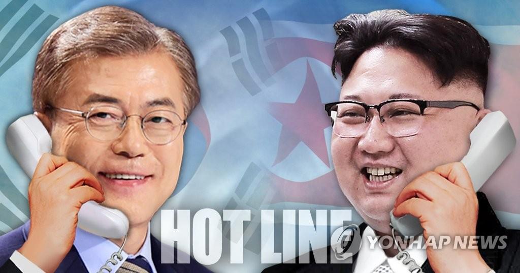 青瓦台:南北韩首脑热线20日开通 分别连接青瓦台和北韩国务委员会
