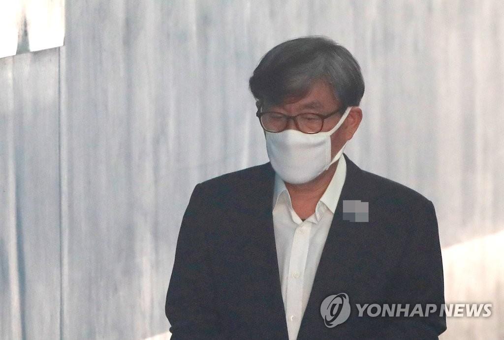Oberstes Gericht fällt heute Urteil gegen Ex-Geheimdienstchef wegen Wahleinmischung