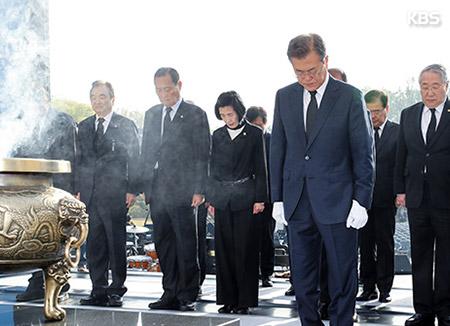 La Corée du Sud célèbre le 58e anniversaire de la révolution du 19 avril