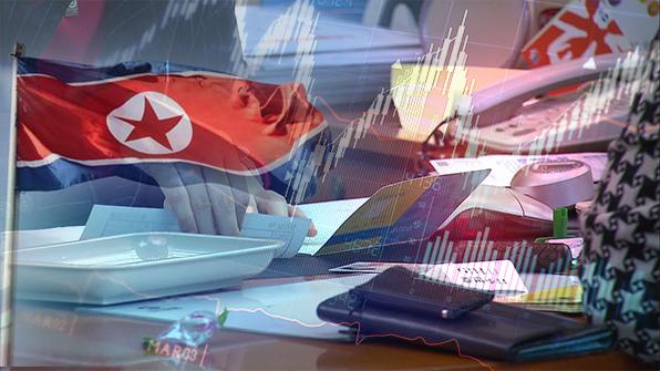 G7-Finanzminister wollen maximale Druckausübung gegenüber Nordkorea fortsetzen