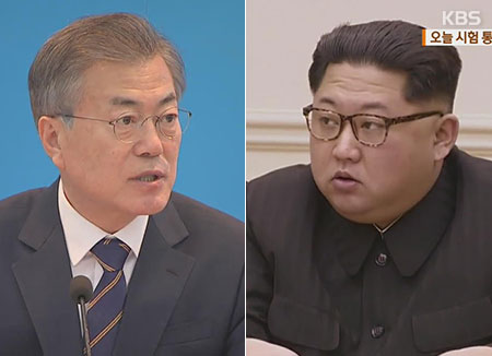 Moon Jae-in et Kim Jong-un établissent une ligne de communication directe