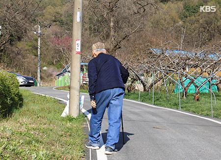 معدل زيادة عدد المزارعين المسنين في كوريا يسجل أعلى رقم