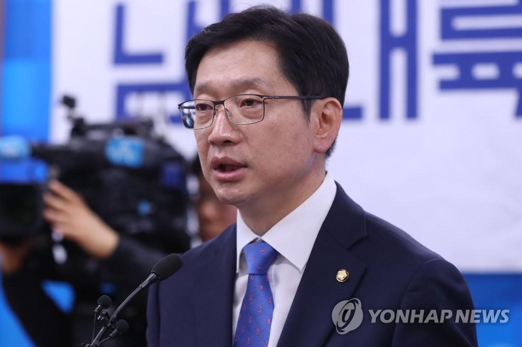 В деле о политических комментариях с участием Ким Гён Су появились новые подробности