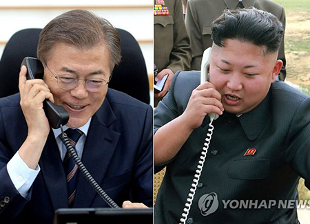 Two Koreas Open Hot Line ahead of Historic Summit