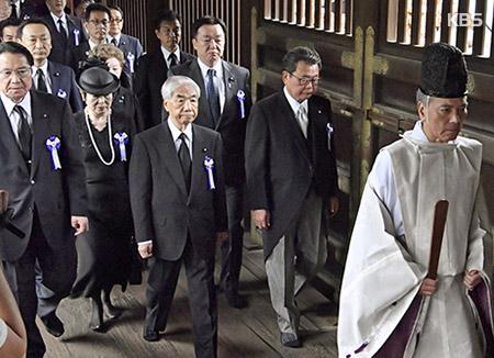 Seúl lamenta el envío de ofrenda al santuario Yasukuni de Abe