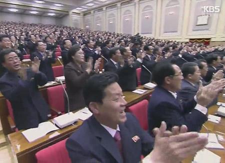 """北韩20日召开劳动党中央委员会全体会议 决定""""新阶段政策"""""""