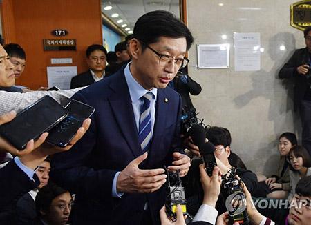 Präsidialamt will Entscheidung des Parlaments über Einsatz von Sonderstaatsanwalt folgen