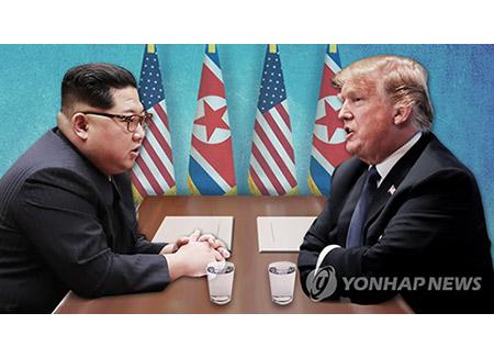 Trump bezeichnet Nordkoreas Ankündigung als großen Fortschritt