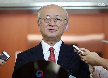 IAEA 北韓での調査活動の用意を表明