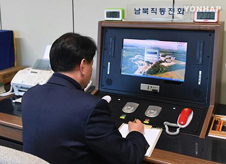 南北首脳のホットライン 20日開通