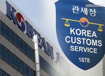 Le Service des douanes sud-coréennes mène des perquisitions auprès du groupe Hanjin, soupçonné de fraudes