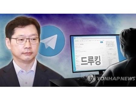 """Kim Kyoung-soo Diduga Menerima Uang dari Blogger """"druking"""""""