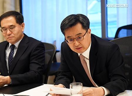 Menteri Keuangan Desak Dialog Antara Manajemen dan Tenaga Kerja GM Korea