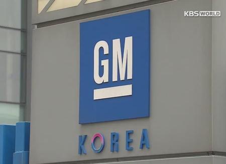 وزير المالية يدعو إلى حوار سريع وصادق بين جنرال موتورز كوريا والنقابة