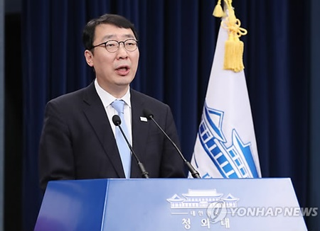 Seoul Welcomes N. Korea's Decision to Stop Tests as Meaningful Progress