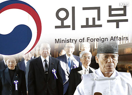 """외교부 """"아베 총리 야스쿠니 봉납…깊은 우려 유감"""""""