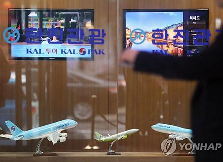 大韓航空オーナー一族の密輸疑惑 本社を家宅捜索