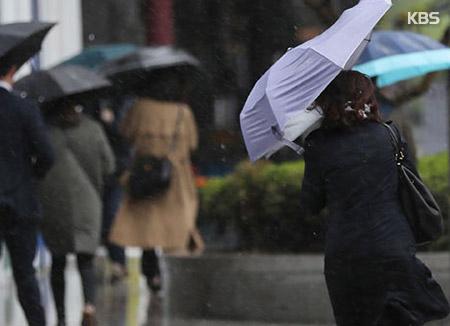 La lluvia cesará el martes