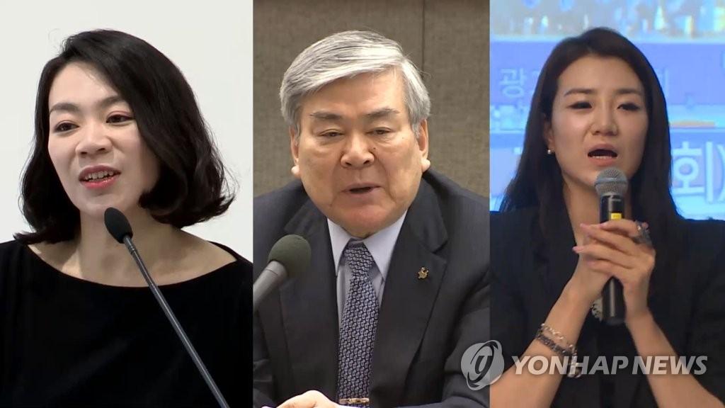 趙一家、外国人ヘルパー不正雇用か 大韓航空を捜索