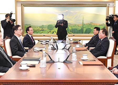 Two Koreas Hold Working-level Talks Monday